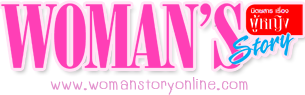 logo_womanstoryonline